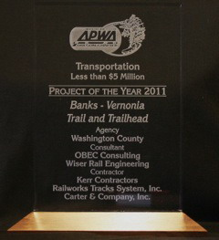 Banks-Vernonia Trail Project APWA Award